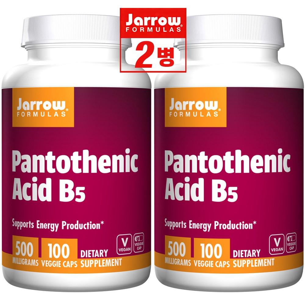 JARROW 판토텐산 B5 100정 2개 Pantothenic Acid 500 mg 100 VEG CAPSULES, 100개입