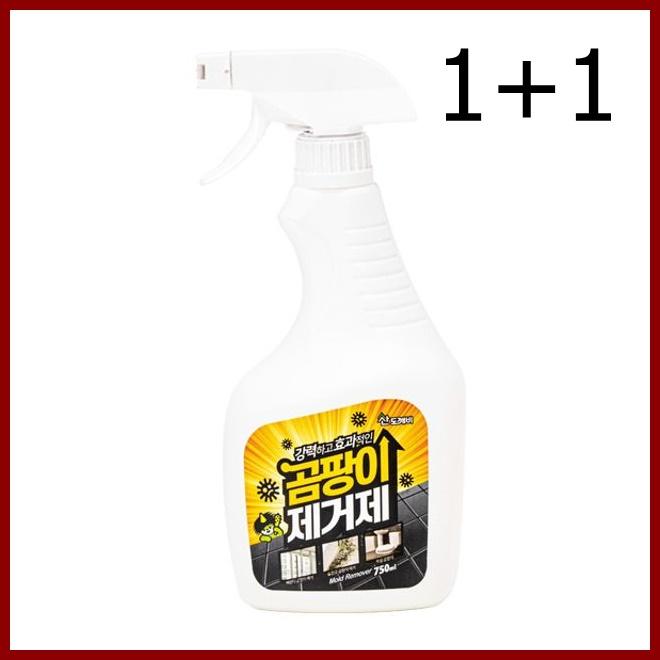 1+1 벽곰팡이제거 벽지곰팡이제거 화장실곰팡이제거 베란다곰팡이제거 창틀곰팡이제거 방바닥곰팡이 강력한곰팡이제거제
