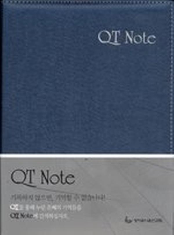 QT Note 큐티노트 - 블루 (대), 성서유니온선교회