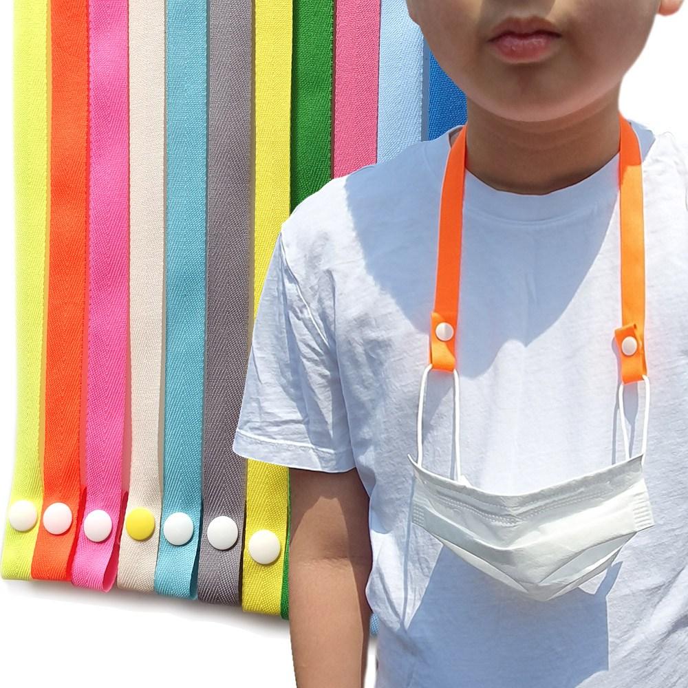 삐까부 마스크 분실방지용 아동 목걸이 성인 마스크줄