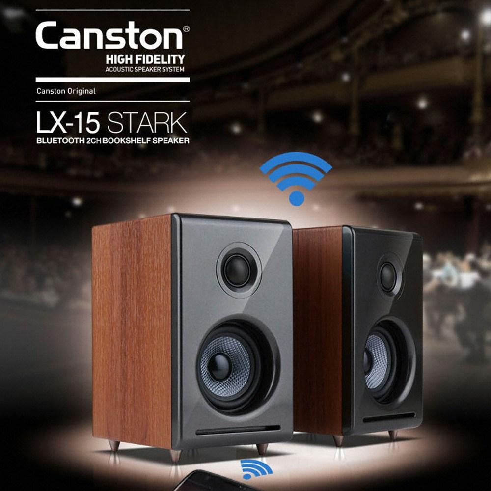 캔스톤 LX15 스타크 유무선 결합 북쉘프형 블루투스 스피커