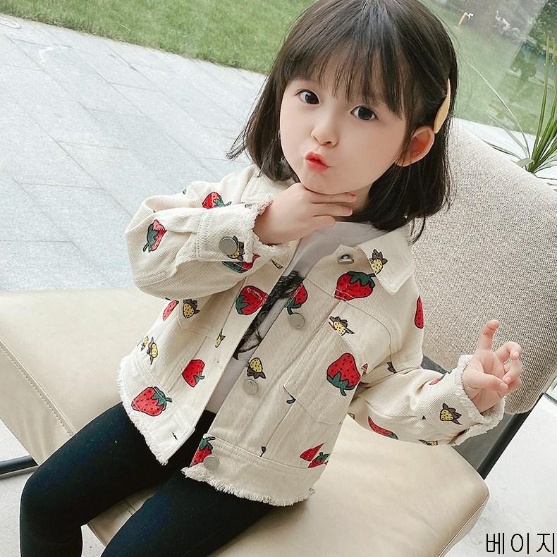 굿데이 컴퍼니 여아 캐주얼 봄 가을 얇은 데님재킷 아동 바람막이 청점퍼 패션 코트 lGNW15