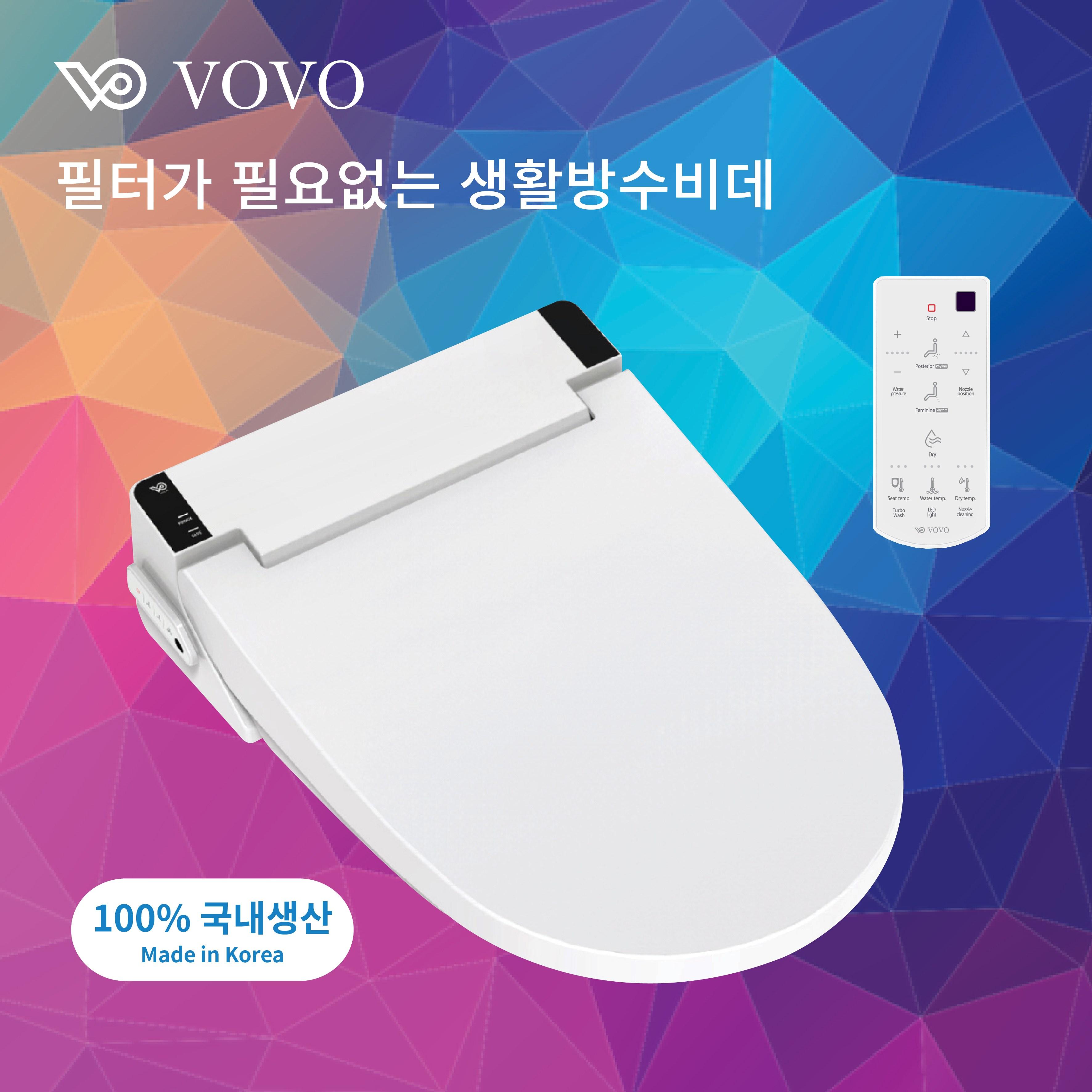 VOVO [본사직영 신제품] 국내제조 필터가 필요없는 생활 방수 비데 풀스테인리스 노즐 관장기능 VB-6100S 중형, 기사방문설치