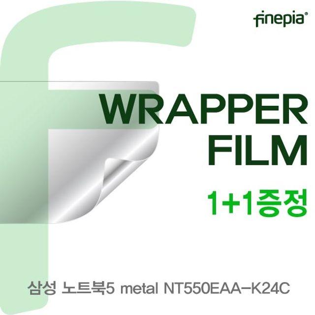 삼성 노트북5 metal NT550EAA-K24C용 WRAPPER필름 스크레치방지 상판 팜레스트 무광 고광 카본, 저반사