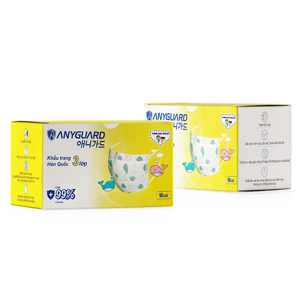 애니가드 어린이 고래 마스크 50매 유아용 아동용 소형 초소형 KC인증, 2. 소형 14.5cm