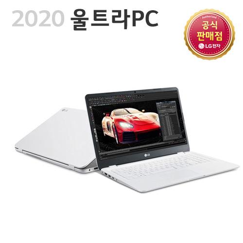 LG전자 울트라PC 15UD50N-GX50K, M.2 SSD 256GB, 8GB, 미포함