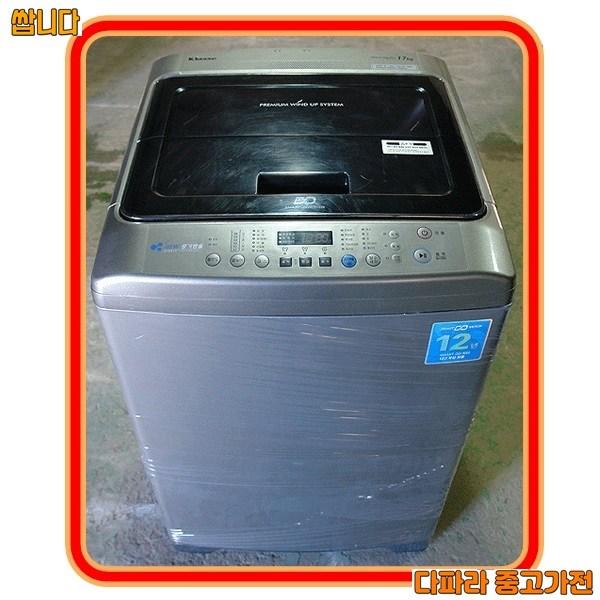 대우 중고세탁기 17kg 세탁기 대우세탁기 소형세탁기 대형세탁기 다양한 중고가전 모음, D-1.세탁기