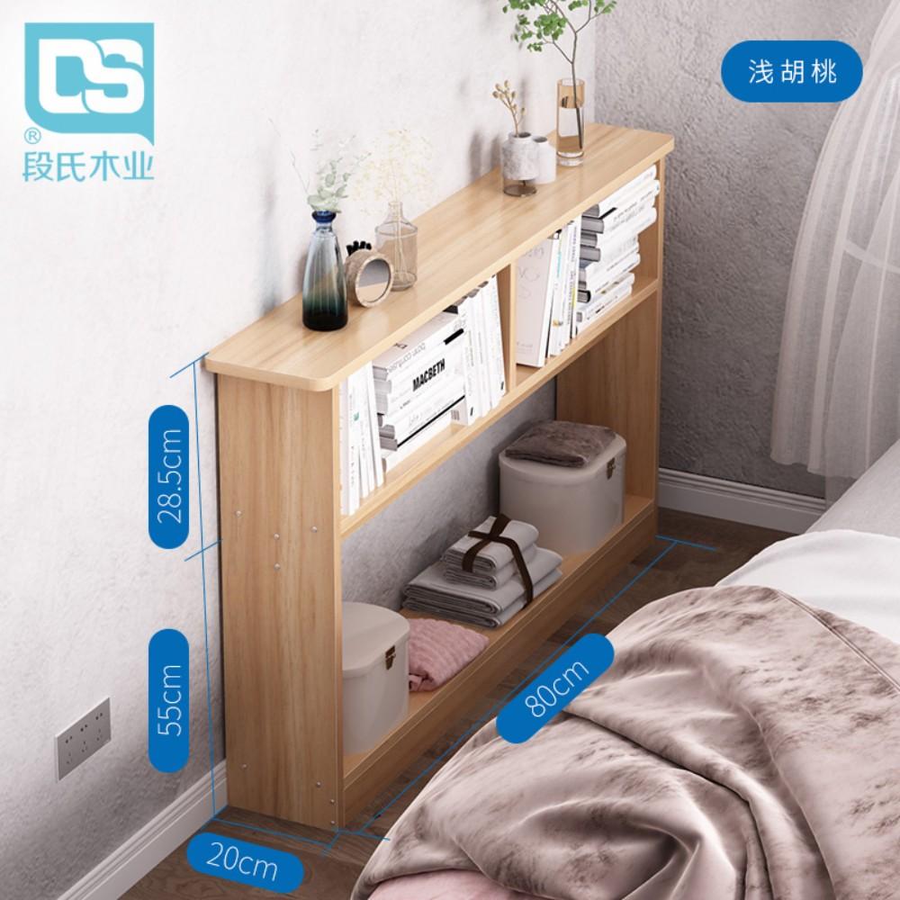 침대 옆 선반 틈새 좁은 공간 책장 수납 공간 서랍, 80-20-83.5 【얕은 호두】