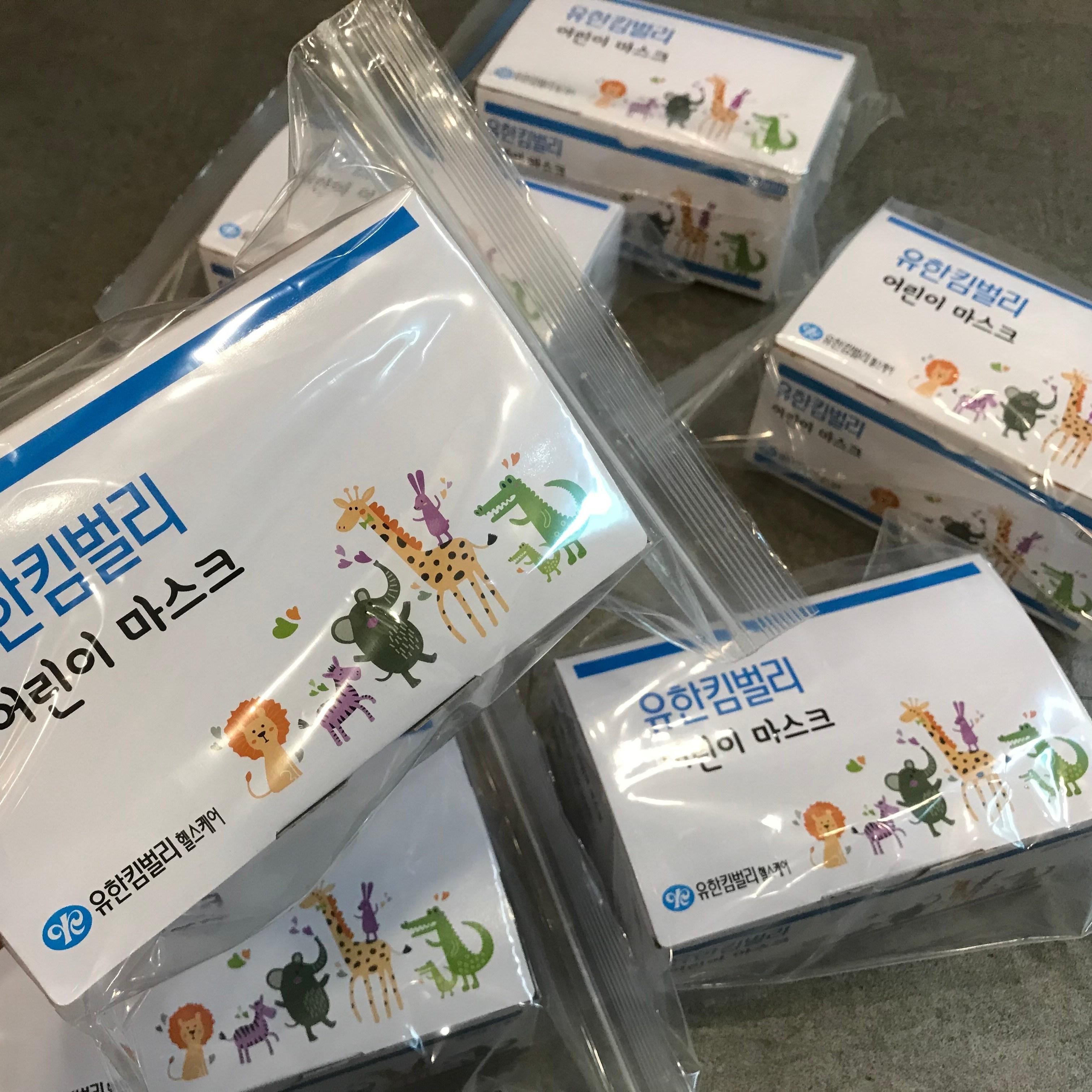 유한킴벌리 100박스 한정] 주말특가 국산 어린이 소형 일회용 마스크 36매, 1팩, 36개