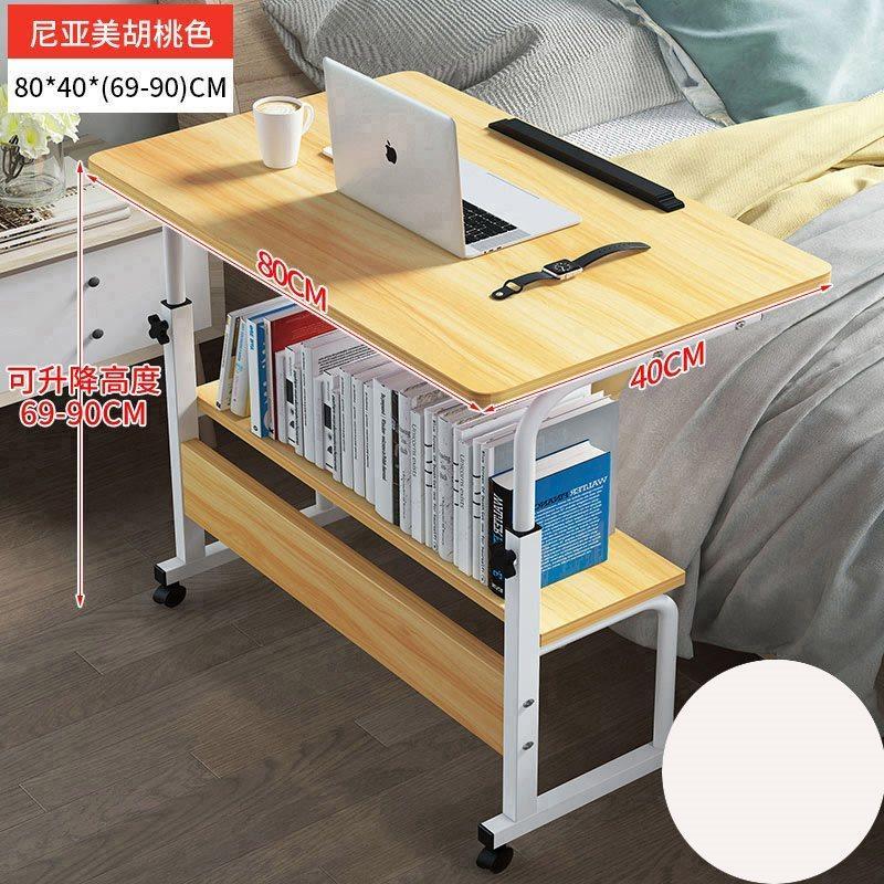 사이드테이블 침대옆 현탁 테이블 작은책상 노인 환자, 옵션 14