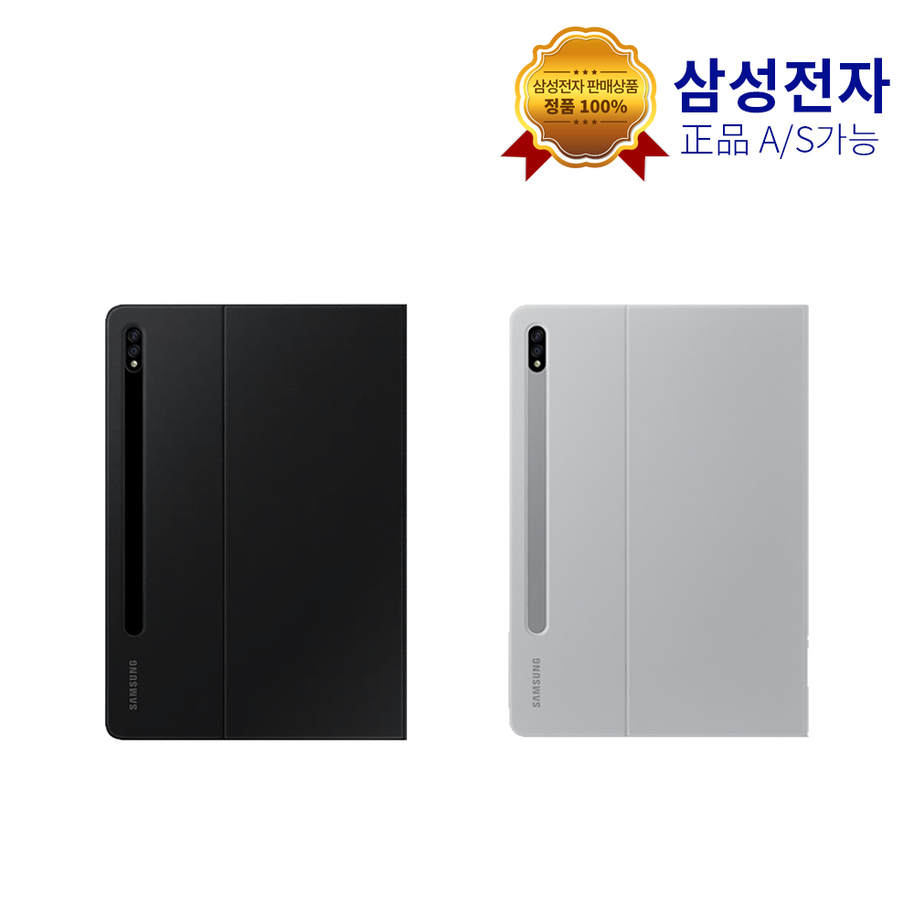 삼성 정품 갤럭시 탭 S7 북커버