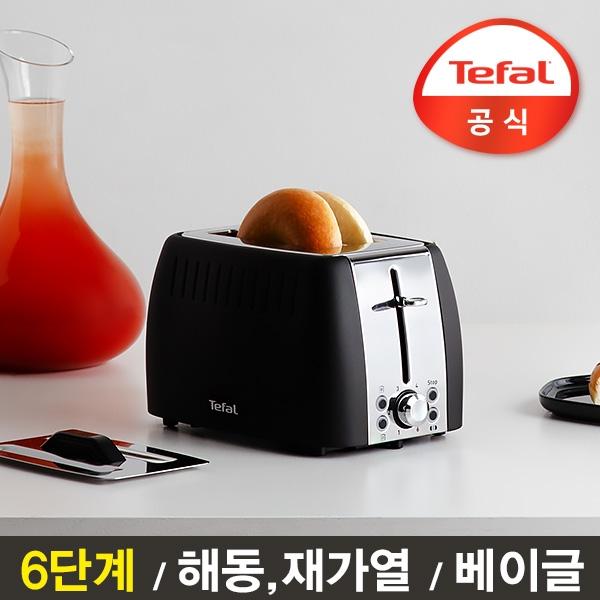 테팔 토스터 콤팩트 TT310N, 단일상품