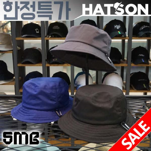 [현대백화점][햇츠온]J0SM284 SMB 브랜드 남성 여성 코디 심플 무지 사계절 버킷햇 벙거지 접는 등산 모자