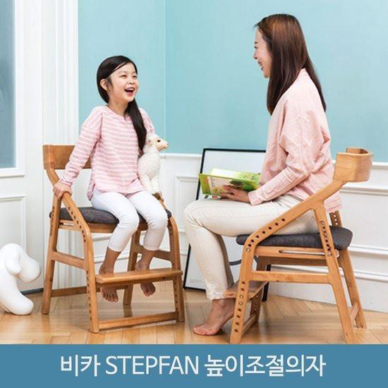 비카 스텝판 높이조절의자/식탁의자, 인조가죽 베이지