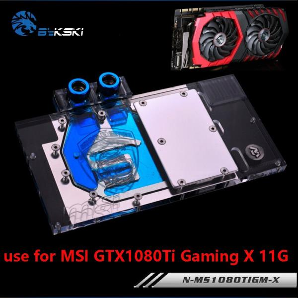 MSI GTX1080Ti Gaming X 11G/ ARMOR 11G OC/풀 커버 그래픽 카드 용 BYKSKI 워터 블럭 사용 구리 라디에이, 02 No Light