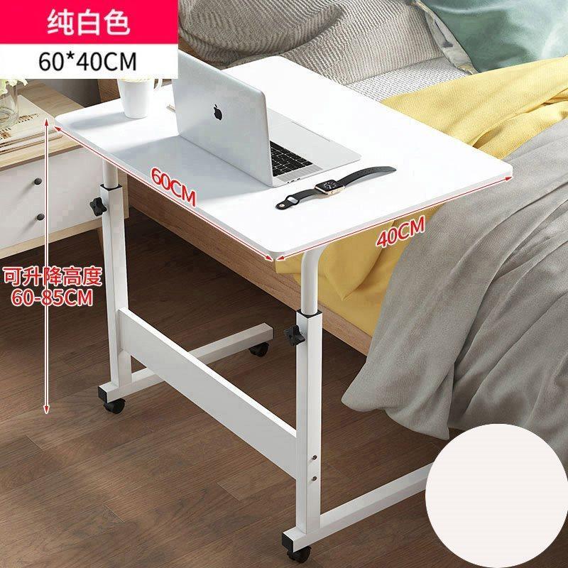 사이드테이블 침대옆 현탁 테이블 작은책상 노인 환자, 옵션 2