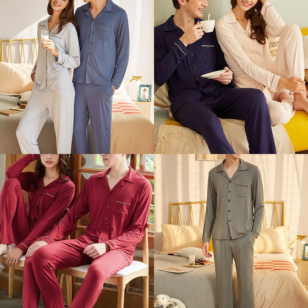브리이에 모던 모달잠옷세트 커플 사계절 선물용 파자마 빅사이즈