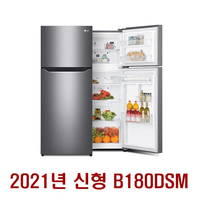 LG전자 싱싱냉장고 최신형 사무실 오피스텔 원룸 일반냉장고 189L 다크샤인 멀티냉각 전국방문설치 B180DSM