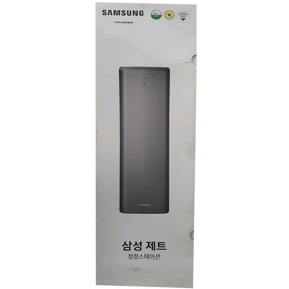 삼성전자 VCA-SAE90D 제트 청정스테이션 화이트 (POP 5498911936)