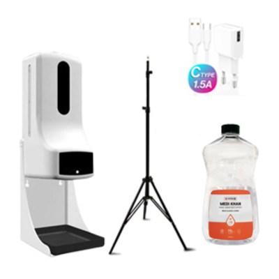 비접촉 자동 손소독기 체온 측정기 디스펜서 + 손소독제 1000ml (삼각대옵션선택), (6985) K9Pro+소독제1병+삼각대