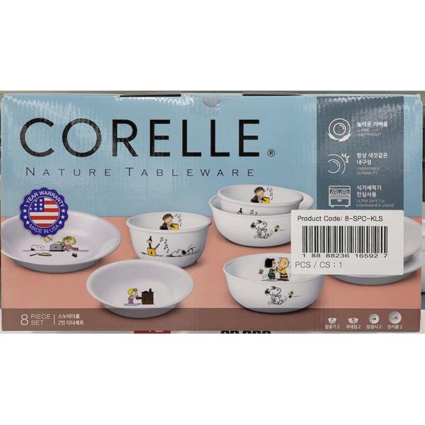 CORELLE 코렐 스누피 더홈 2인 식기세트 (미국)