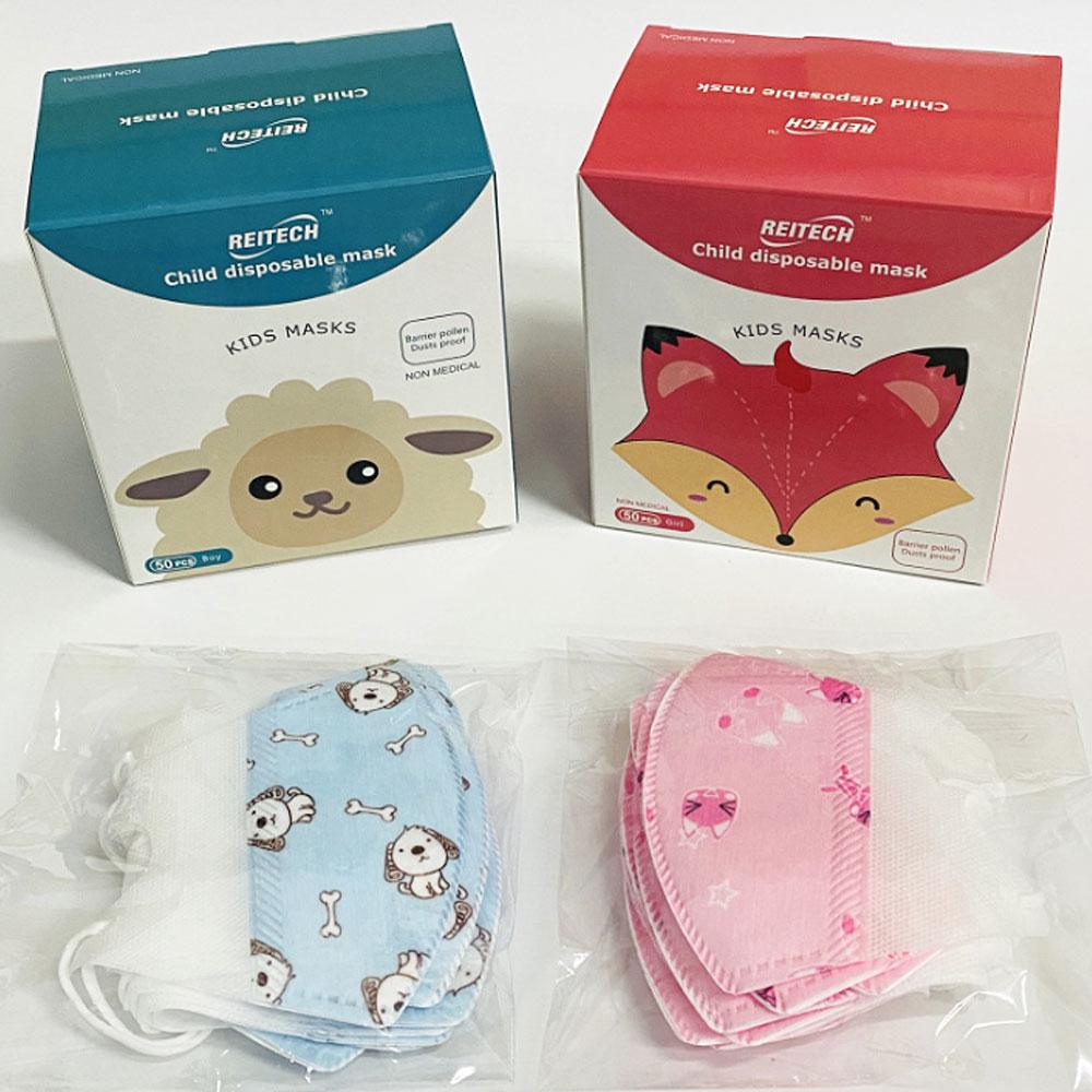20장세트 3D 유아동마스크 1회용마스크 0~3세 4~12세 3중필터 귀조절 고무패킹 영유아 키즈 어린이 마스크 단체선물