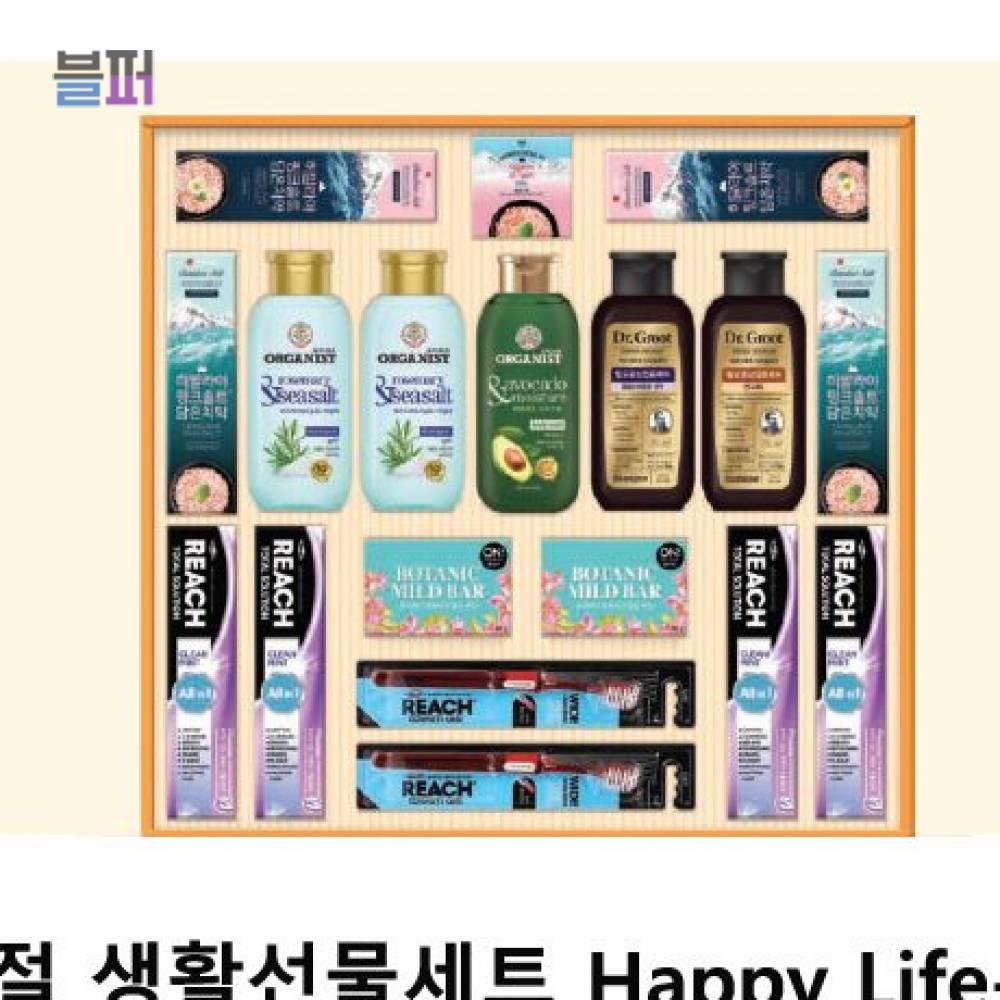 스마트클라우드 선물세트 명절 Happy Life-41 종합선물 샴푸비누 단체 추석 구정 한가위 단체선물