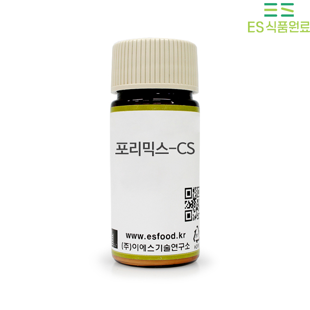 포리믹스-CS 복합인산염 [0503], 20g