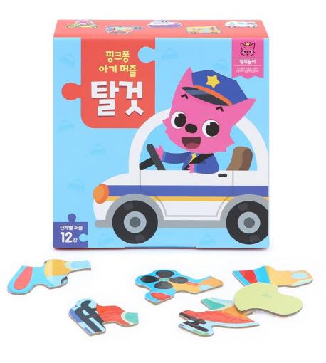 핑크퐁 아기 퍼즐: 탈것, 1세트