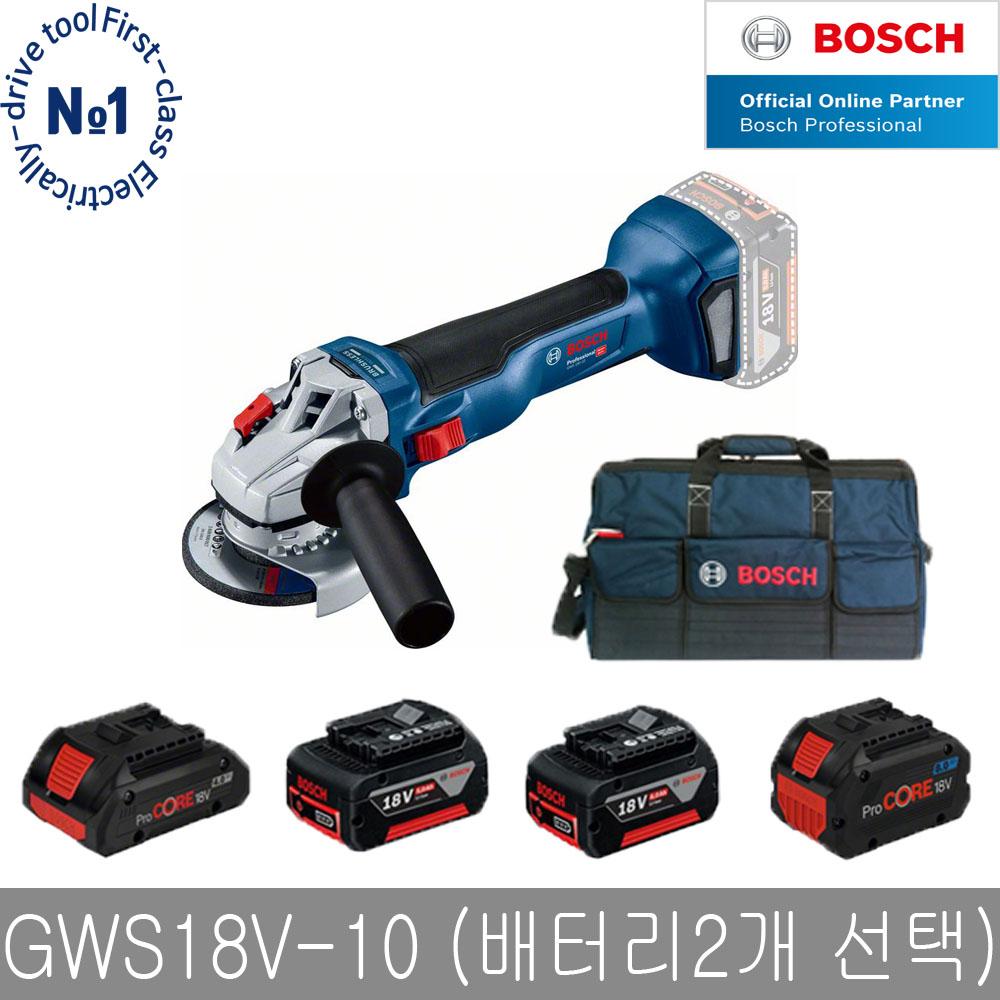 보쉬 GWS18V-10 충전그라인더 세트 4인치 배터리2개, 6Ah (POP 1258816063)