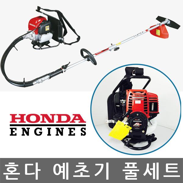 혼다/GX35/EH-435S/4행정 엔진 예초기/벌초기/풀세트