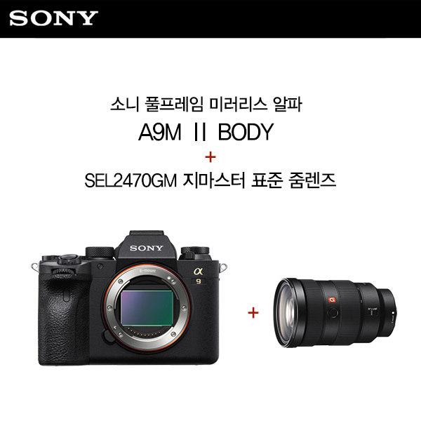 [소니] 풀프레임 미러리스 A9M2 BODY + SEL2470GM 지마스터 표준 줌렌즈 패, 상세 설명 참조