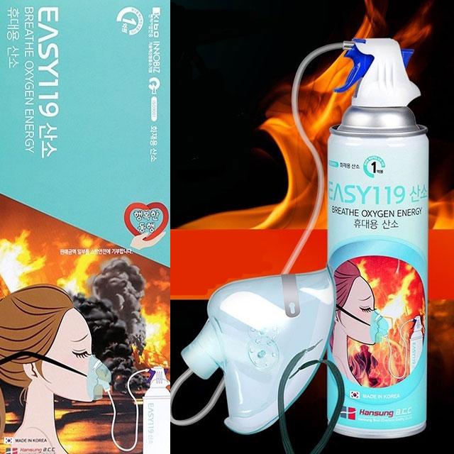이지119 휴대용산소호흡기+산소캔 화재방독면 마스크 강아지 고양이, 산소호흡기+산소마스크 1SET (POP 4544157755)