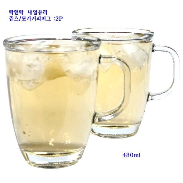 리빙 락앤락 - 내열 유리 모카 머그 쥬스 (LLG022S2) 480ml 2P, 2개, 상세설명확인