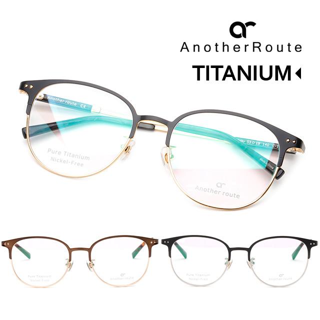 어나더루트 티타늄 안경테 가벼운 편안한 안경 남자 여자 빈티지 메탈테