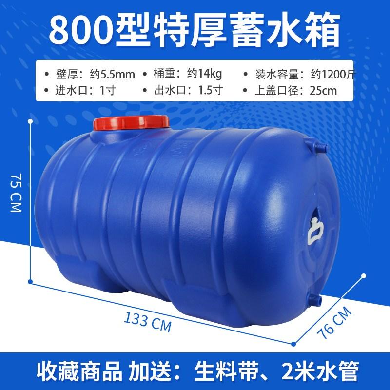 생수통 약수통 식수통 플라스틱통 대용량물통, I, ml