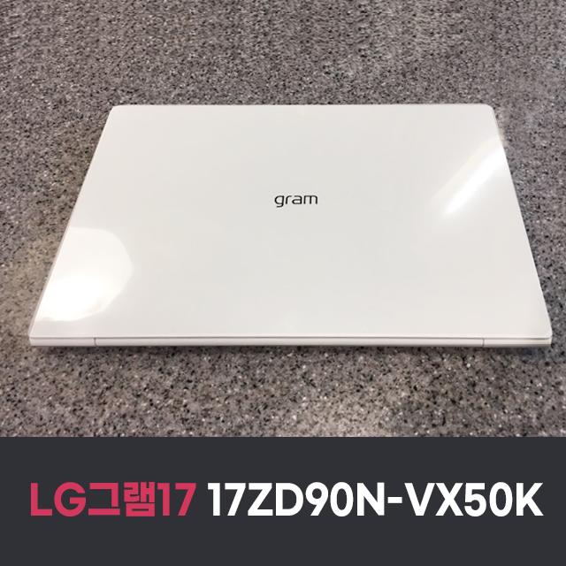 LG전자 2020 그램 17 노트북 (I5-1035G7 43.1cm), 8GB, SSD 512GB, WIN10 Home