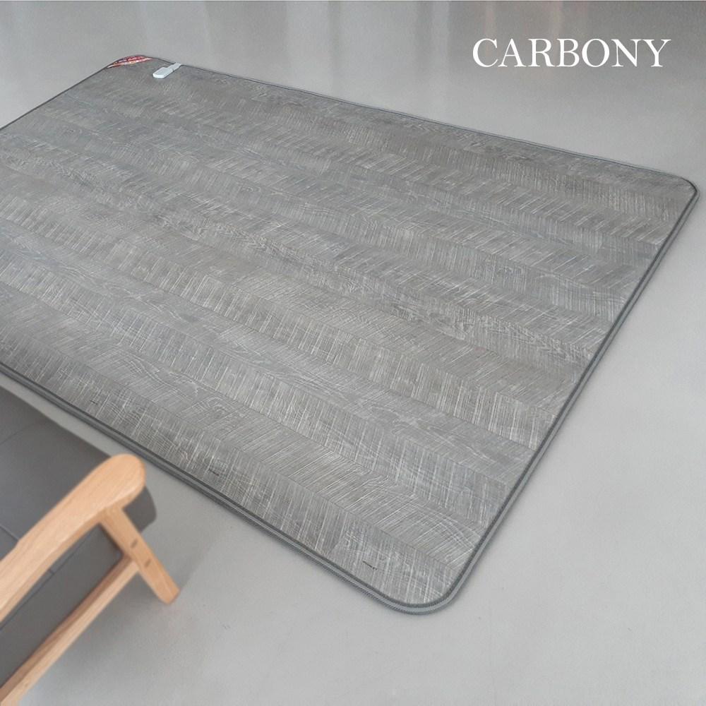 카보니 탄소매트, 카페트매트230대형