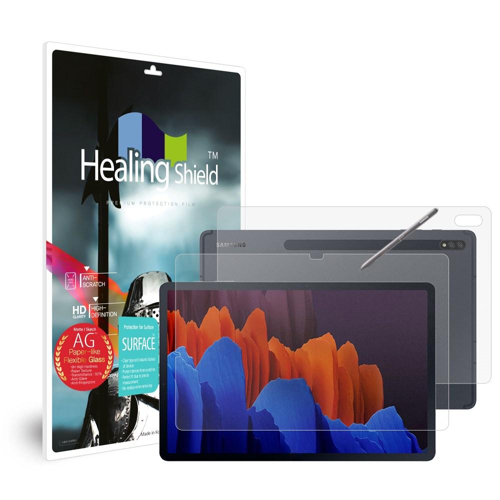 갤럭시탭S7 플러스 종이질감 강화유리 저반사 액정1매 후면1매, 단일상품