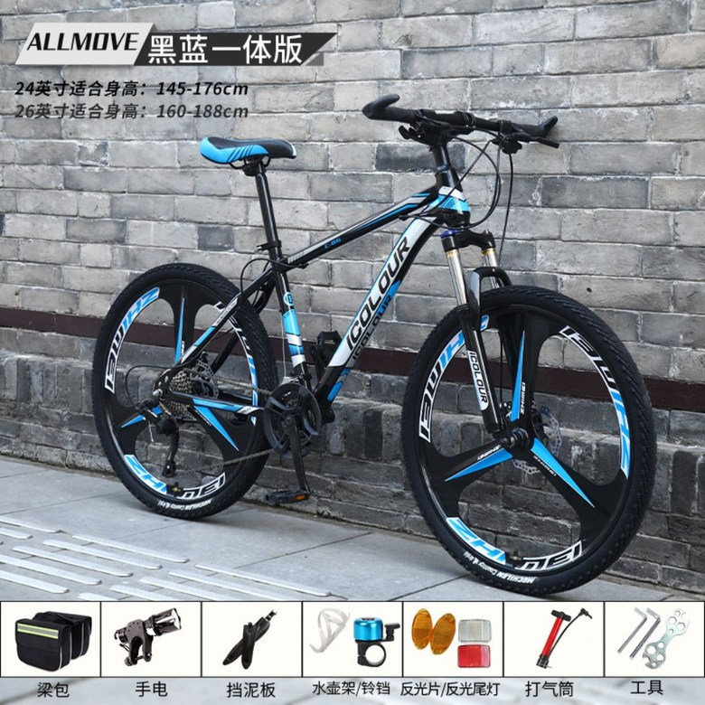 MTB 자전거 남성 크로스 컨트리 가변 속도 더블 충격 흡수 경량 자전거 알루미늄 합금 경주 용 자동차 24 인치 26 학생 성인 여성, 26 인치 + 24단cm, Ultimate Edition- 알루미늄 프레임 쓰리 나이프 휠 [블랙 블루]