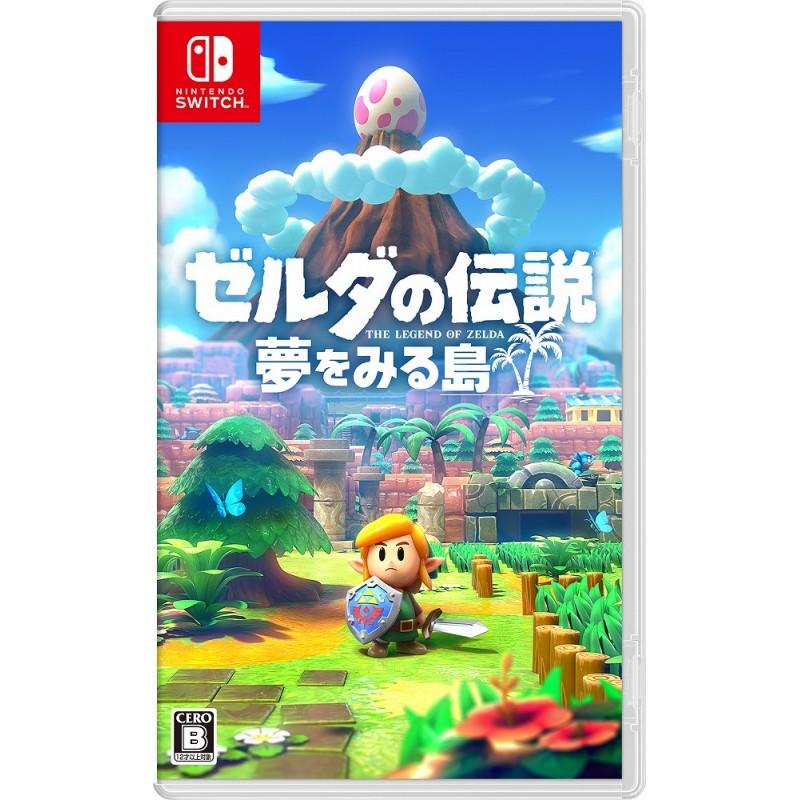 닌텐도 젤다의 전설 꿈꾸는 섬 Nintendo Switch(스위치 소프트)(새)(고양이 포스 한정)| 4902370543940|, 단일상품