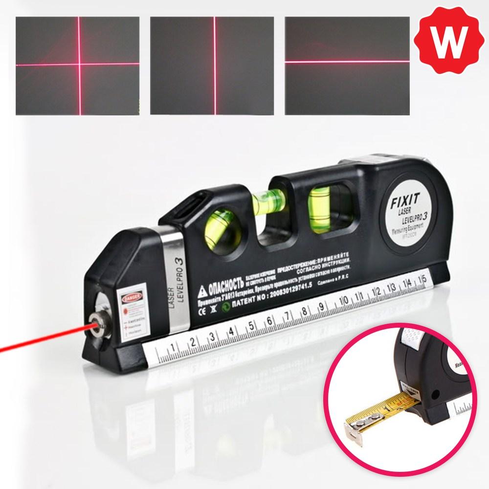 레이져 레벨기 레이저 레벨 줄자 수평 측정기 레밸기 레이저수평계 수평레벨기, 레이저 레벨 프로3