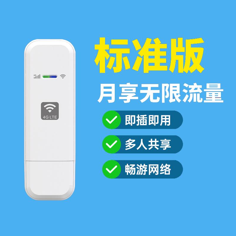 차량용 와이파이 자동차 라우터 USB 캠핑 공유기 4G LTE 유심 쉐어링 SKT KT, A