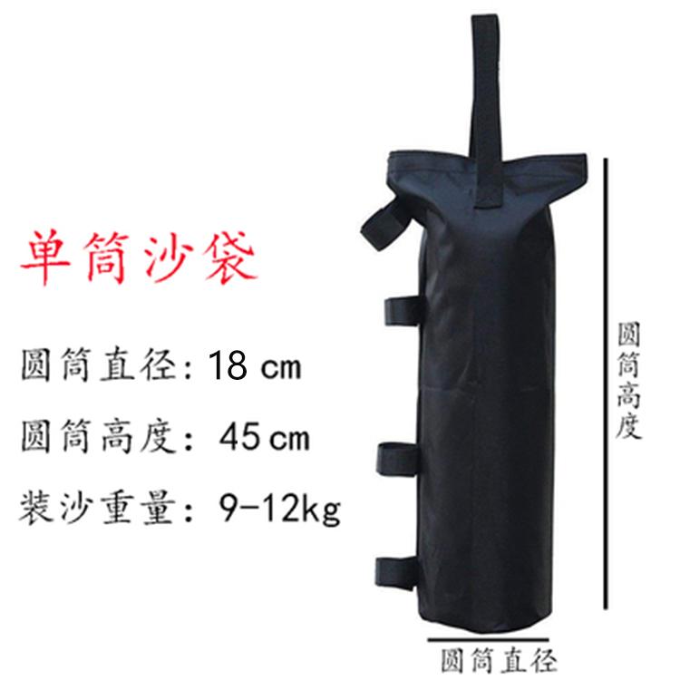 어닝 모레주머니 천막 샌드백 광고 차양 접이식 고정 방풍 각반, T01-블랙색 싱글통(미포함 모래)