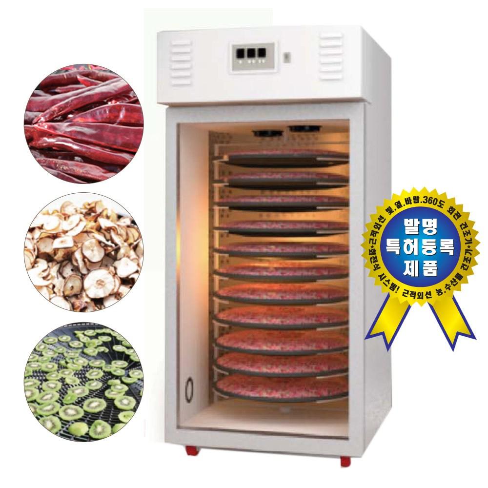 신일 고추건조기 중형 농수산물 과일 야채 식품건조기, PS-5000A