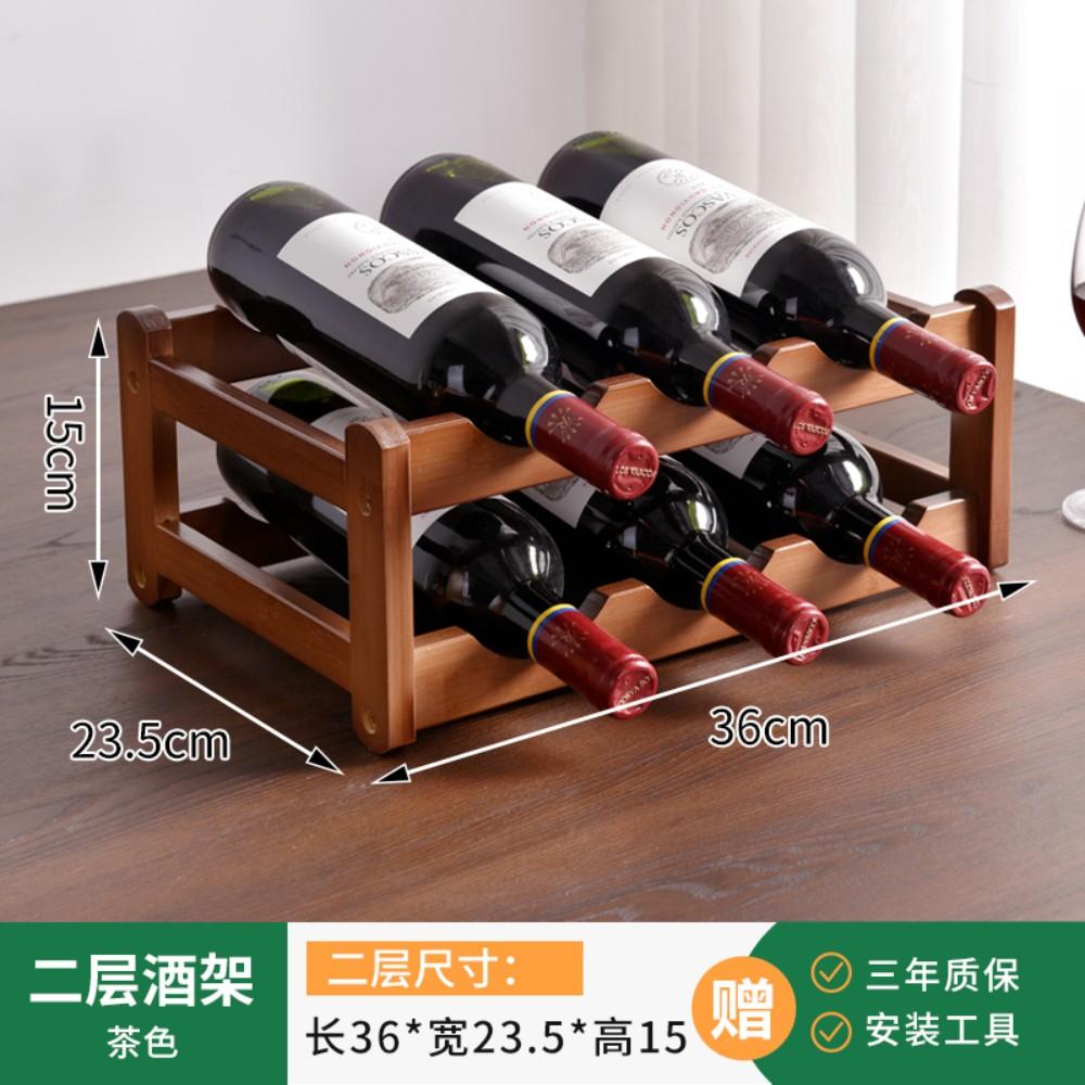 와인 랙 나무 우드 원목 가정용 미니 소형 와인 보관함 선반, A