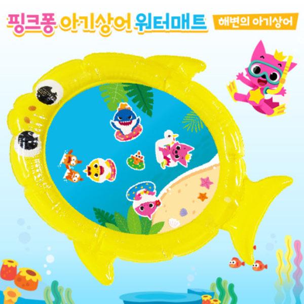 핑크퐁 해변의 아기상어 워터매트