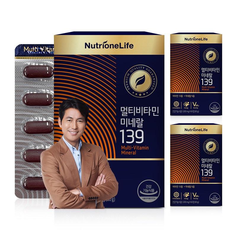 뉴트리원 정우성 멀티비타민 미네랄 139 종합 비타민 미네랄 22종 영양소 + 활력환, 3박스