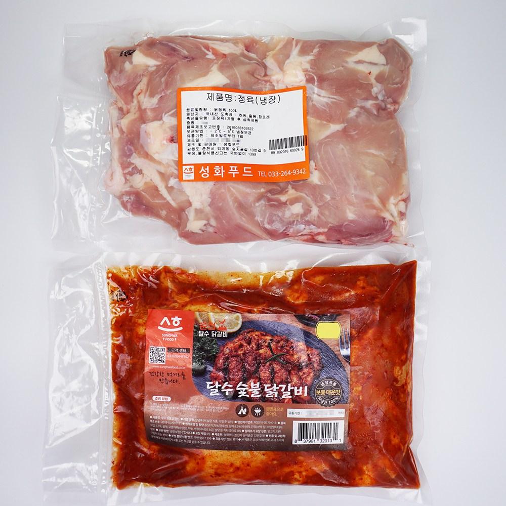 춘천달수닭갈비 닭갈비 2종세트 숯불양념 소금구이 각1kg (총2kg) 캠핑 숯불 바베큐 당일제조 당일발송 닭다리구이, 2팩, 1kg