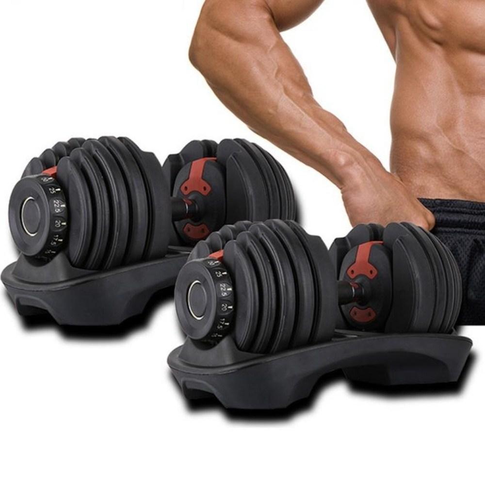 케이씨 홈트 무게조절 덤벨 뎀벨 덤벨랩 조립 아령 가슴 팔뚝 운동, 25kg -1개-